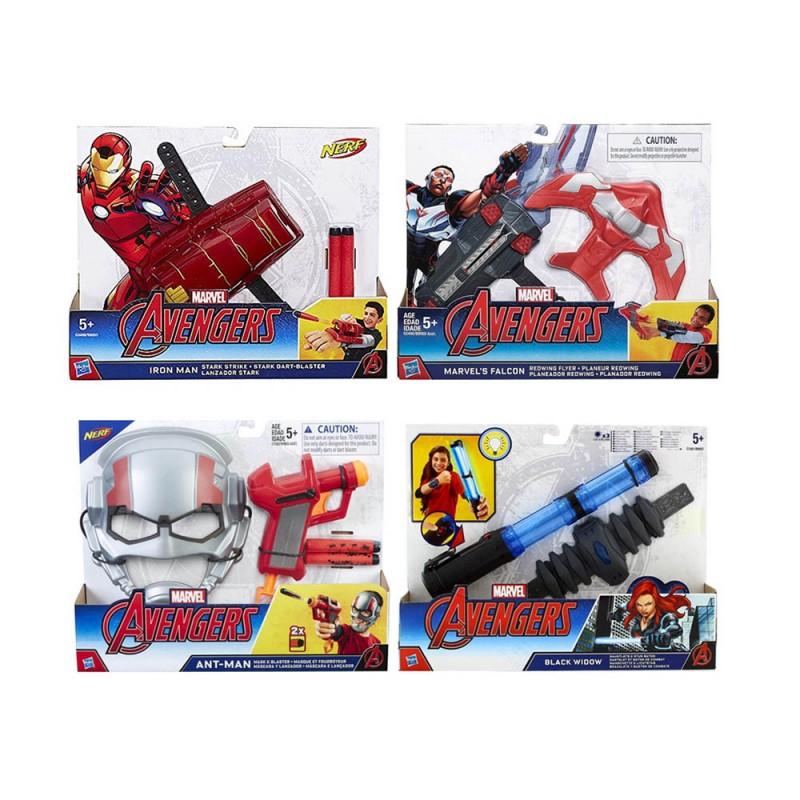 Armatura Avengers- Hasbro  - MazzeoGiocattoli.it