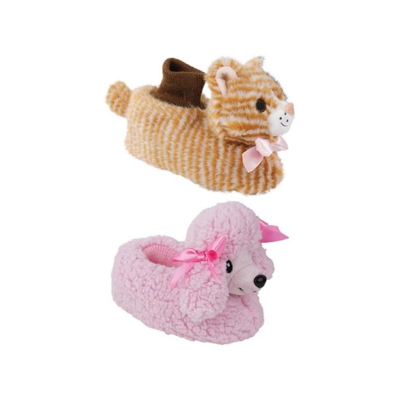 Pantofola Per Bimbi In Tessuto Con Cuccioli Modello Zampa  - MazzeoGiocattoli.it